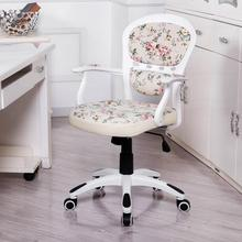 Computer chair home office chair fashion student, turn lift home computer chair with armrests Tianyuan Yi