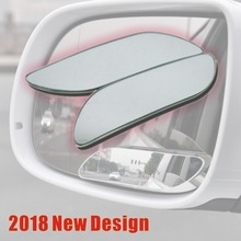 Super Wide 3M Taped Wider Blind Spot Mirror,Frameless,2 Way Application: Fixed Or 360 Degree Adjustable,1 Pair,Free Ship
