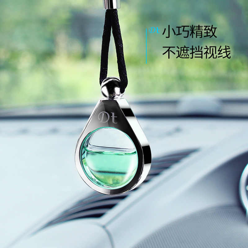 Car perfume pendant, pendant, perfume, hanging car, suspended aroma, lasting fragrance R-1513
