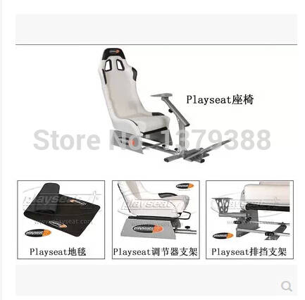 logitech G27 steering wheel stent + playseats seat luxury 4