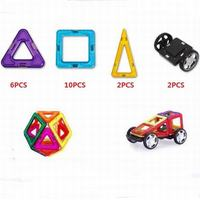 Magnetic Building Blocks Car 20PCS Juguetes Magnet Designer Construction Toy Early Education DIY Castle Kids Toys
