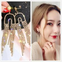DREJEW Gold Silver U Shaped Magnet Statement Earrings Long Tassel Rhinestone Drop Earrings Sets for Women Wedding Jewelry HE557