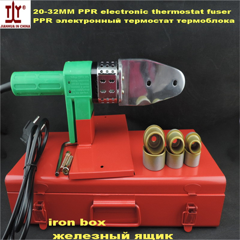 Free Shipping DN 20-32mm 220V/110V 800W Electro Fusion Welding Machine Plastic Pipe Welders Ppr Pvc Pe ABS Pipe Welding Machine