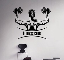 Free Shipping Vinyl Sticker Fitness Gym Workout Decal Healthy Lifestyle Home Interior Wall Art Murals Housewares Design