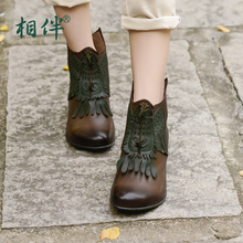 Original brand leather casual boots hand made hawk personality national wind retro round women's shoes high-heeled short boots