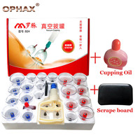 OPHAX 24pcs Vacuum Cupping Massage Cans Out Vacuum Apparatus Therapy Relax Massager Curve Suction Pumps Body