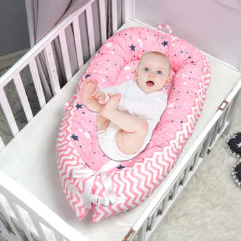 Star Pattern Baby Nest Bed Portable Crib Travel Bed Infant Toddler Cotton Cradle For Newborn Baby Bassinet Bumper - DISCOUNT ITEM  28% OFF All Category