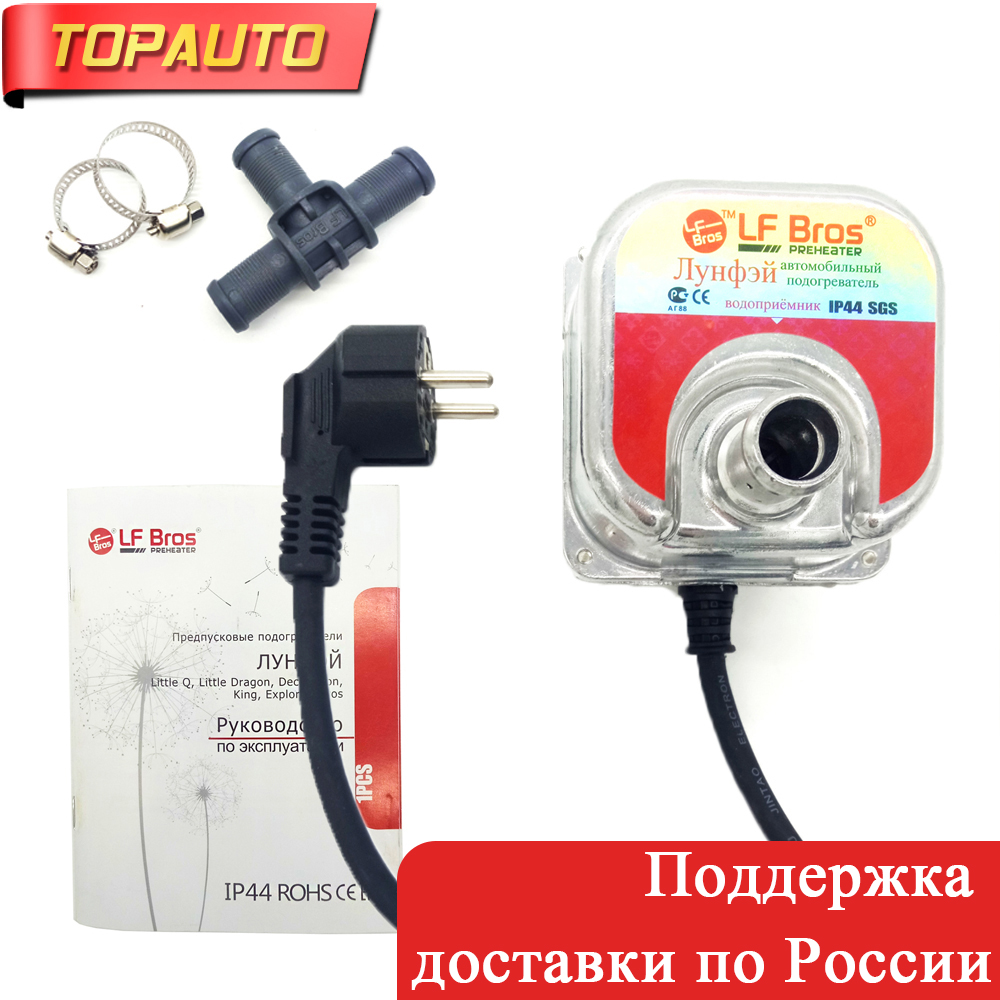 Topauto 220v 240v 1500w Car Engine Coolant Heater Preheater Not Webasto Eberher Motor Heating Preheating Air Parking