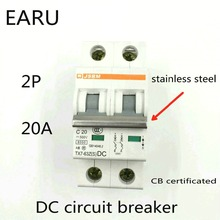 2P 20A DC 500V DC Circuit Breaker MCB for PV Solar Energy Photovoltaic System Battery C curve CB Certificated Din Rail Mounted