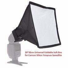 20*30 см Универсальный складной рассеиватель 20×30 см мягкая коробка фотостудия Аксессуары для большинства внешних Вспышка Speedlite