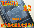 Free Shipping! 10pcs/lot TLE4471G TLE4471 TLE 4471G TLE44716 Triple Voltage Regulator SOP-20