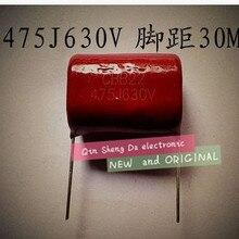CBB металлический плёночный конденсатор 630v475j 4,7 мкФ Р = 30 мм