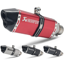 Universal 51MM Motorcycle Akrapovic Exhaust Pipe Moto Escape With DB killer For R6 Z650 MT07 Z900 CBR1000 ktm R3 R25 цены