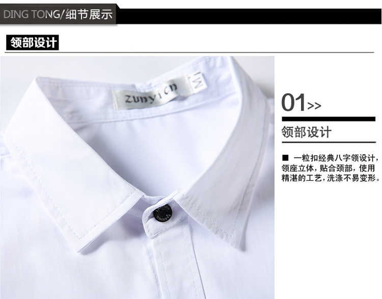men's dress shirts casual business shirts cotton silk new arrival oxford solid long sleeve antumn summer slim fit shirts GT09