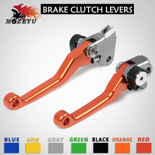 цены CNC Pivot Foldable Clutch Brake Lever For KTM EXC SXF XCW SXR EXCR XCF XC SX XCRW EXCR 250 300 350 400 450 500 505 525 530