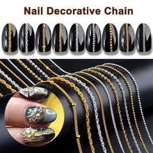 50 см золотые серебряные металлические цепочки для украшения ногтей 3D Сплав шпильки DIY украшения QRD88