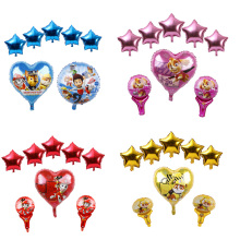 18inch Sky Chase PAW PATROL Foil Balloons Baby Shower Boy Girl Birthday Party Supplies Dog Set