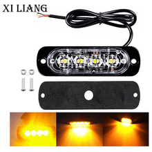 4 LED Strobe led Warning Light  waterproof Breakdown Emergency Car Truck Beacon Lamp Amber Traffic warning