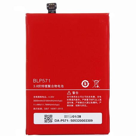 3.8v batteries Rechargeable li-ion Li-polymer Built-in lithium polymer battery for OnePlus A2001 1+1/2 A0001 A1001 BLP571 BLP597 3 7v 500mah 502535 lithium polymer li po li ion rechargeable battery cells for mp3 mp4 mp5 gps psp mobile bluetooth