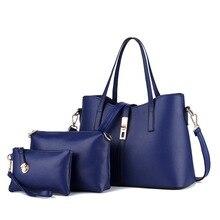 2016ผู้หญิงกระเป๋าหนังกระเป๋าถือสุภาพสตรียี่ห้อออกแบบกระเป๋าสะพาย+กระเป๋าผู้หญิงกระเป๋าMessenger +กระเป๋าสิริ3เซ็ต