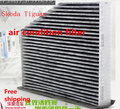 Golf  air condition filter Car Cabin Filter Air conditioning grid  used for Golf  6 7