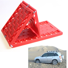 CHIZIYO 2pcs Automobile Escaper Car Foldable Anti-skid Plat