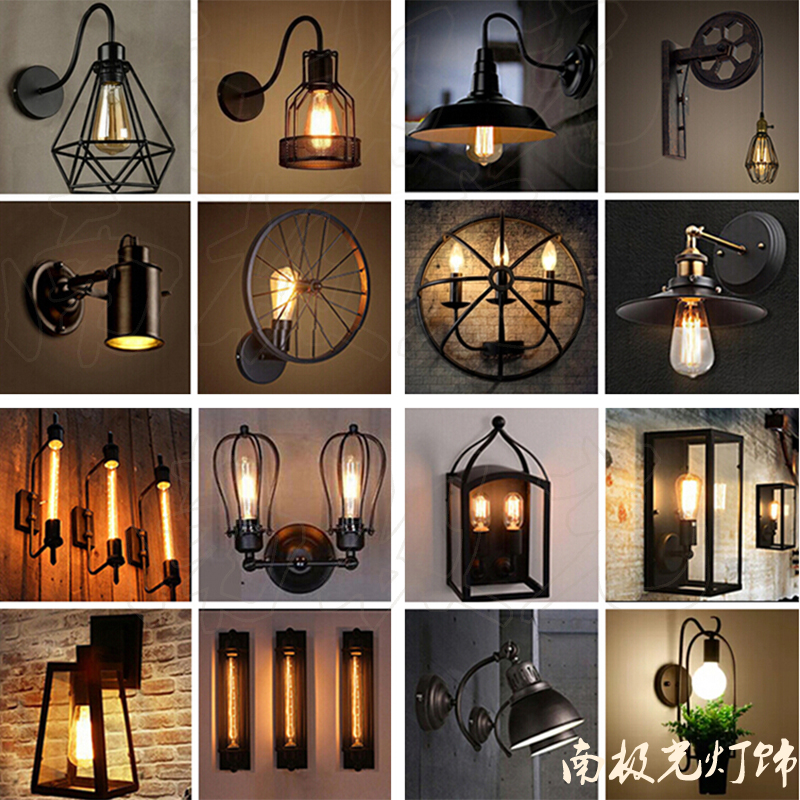 Industrial vintage wall light bra iron loft lamps bedroom corridor bar aisle warehouse restaurant pub cafe wall lamp wall sconce eurpean loft style black white iron wall lamp industrial vintage cafe shop corridor wall light d260mm free shipping