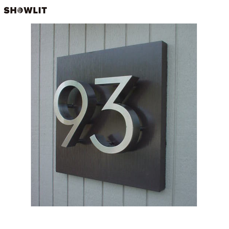 Brushed Stainless Steel Modern House Numbers 8'' Height