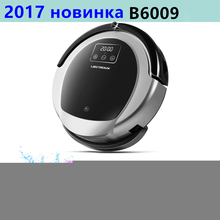 B6009 Robotic Vacuum Cleaner, 2D Map & Gyroscope Navigation,with Memory,Low Repetition,Virtual Blocker,UV Lamp,Wet Mop цена и фото