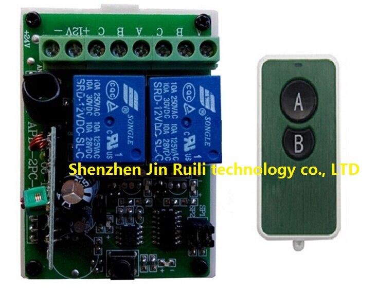 DC12V 2ch Беспроводной Дистанционное управление переключатель Системы 1 * ультра-тонкий акрил передатчик + 1 * приемник для Приспособления ворот...