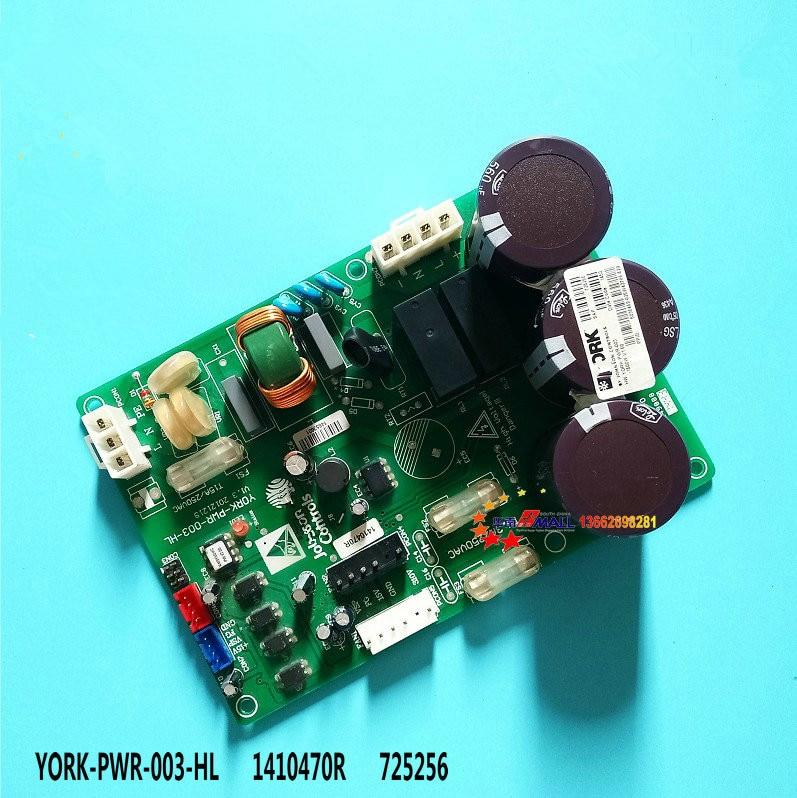 YORK-PWR-003-HL 1410470R Good Working Tested