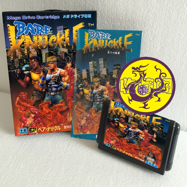 Bare Knuckle 16 bit SEGA MD Game Card Boxed With Manual For Sega Mega Drive For Genesis image