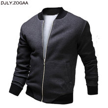 Men Autumn Jacket Coats Cotton Zipper Plus Size Jacket Baseball Casual Man Outwear Padded Parka Male Warm Coat Brand Slim Cloth цена