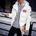 2017 White Navy Red Yellow Zipper Hooded 3XL Plus Size Casual Parka Men Duck Down Jacket