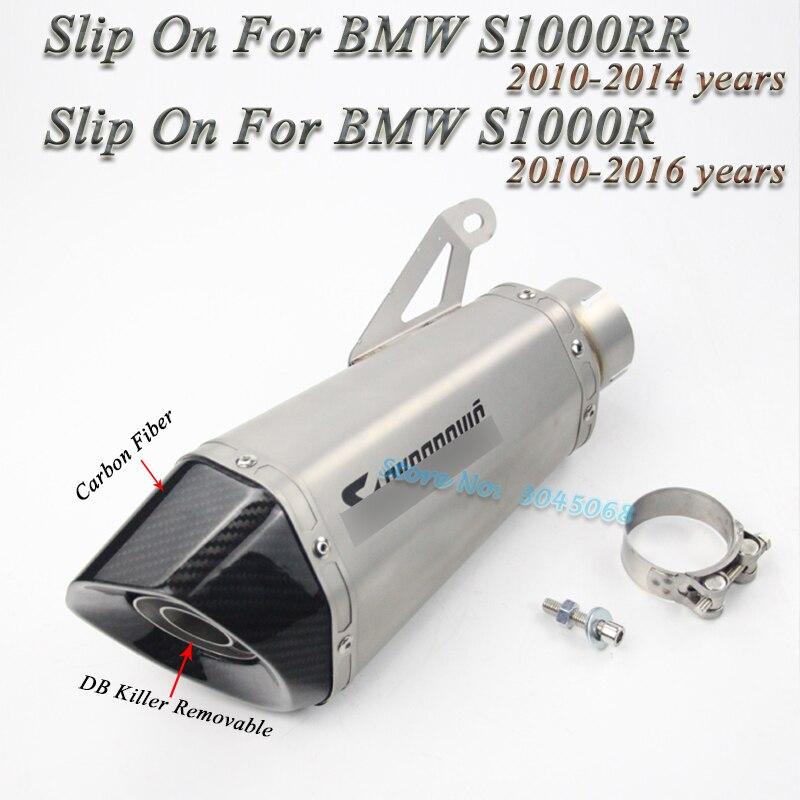 S1000R 2010-2016 мотоциклов выхлопных Escape мотоцикл посвященный углеродного волокна глушитель дБ убийца слипоны для BMW S1000RR 2010- 2014