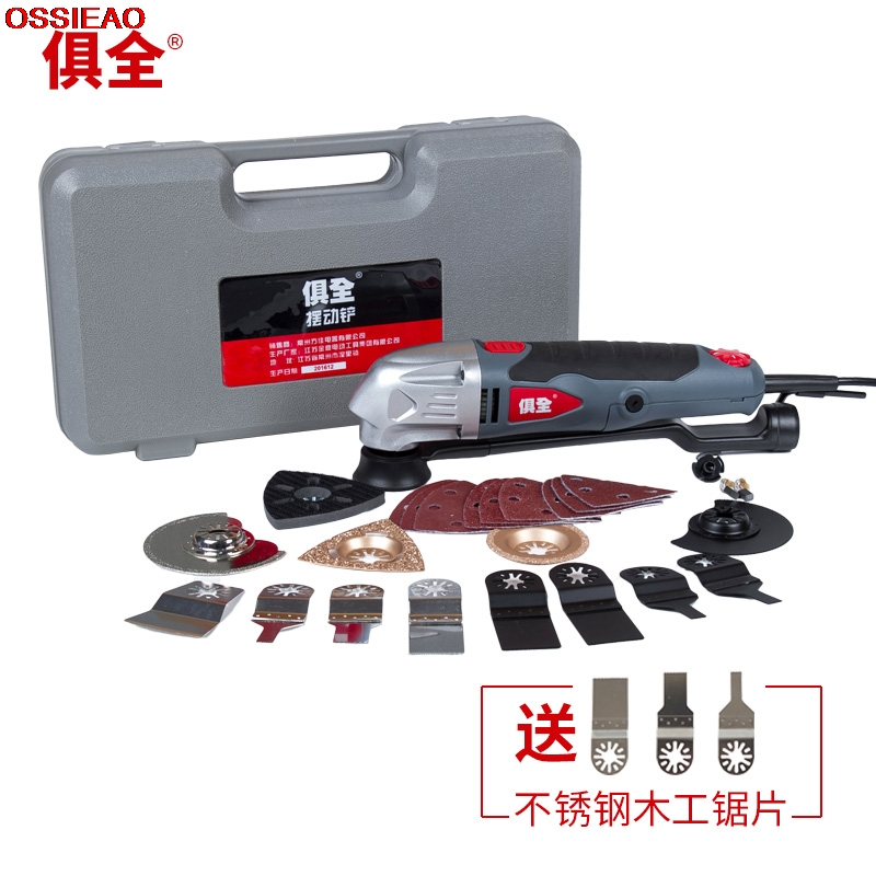 All the multi - functional universal treasure off machine woodworking power tools slotted slotted trimming machine shovel