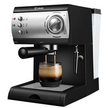 Kitchen Appliance Ratings Small Pantry Ideas 20bar Professional Espresso Coffee Machine Maker-in ...