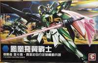 Huong-Anime-Figure-HG-1144-Gundam-Wing-Gundam-Assembled-Toy-PVC-Action-Figures-Toy-Model-Collectibles-Robot-4