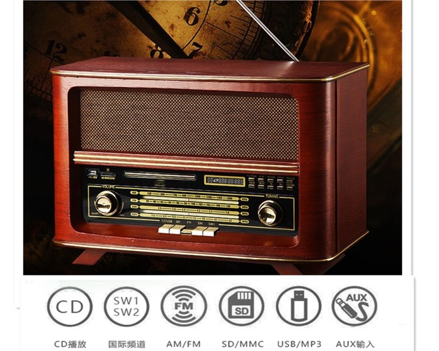 top fashion vintage wood radio r065 antique cd player bluetooth usb sd mp3 mmc antique style for. Black Bedroom Furniture Sets. Home Design Ideas