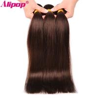 Dark Brown 3 Bundles Brazilian Straight Hair Bundles 100 Human Hair Bundles Nonremy Hair Weave Bundles