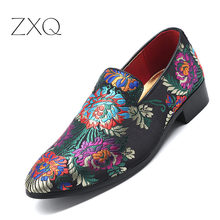 купить Hot Sale Embroidered Loafers Men Smoking Slippers Male Wedding and Party Dress Shoes Size 38-48 Free Shipping дешево