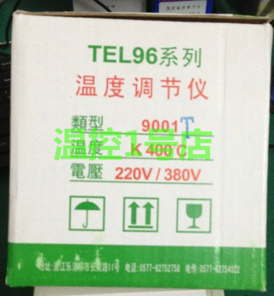 TEL96-9001T dedicated digital temperature oven oven thermostat taiwan xuan rong caho thermostat sr t908 original genuine sr t908 oven thermostat