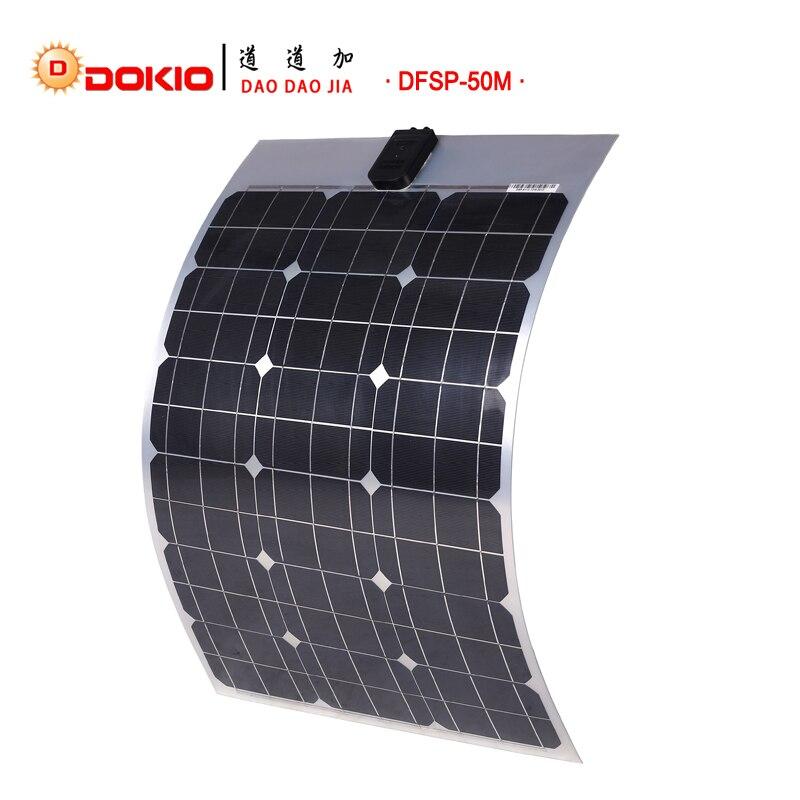 Baterias Solares 50 w silício monocristalino painéis Tamanho : 730mm*500mm*25mm