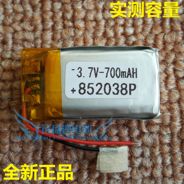 3.7V lithium battery, 700mAh polymer battery can add all kinds of ...