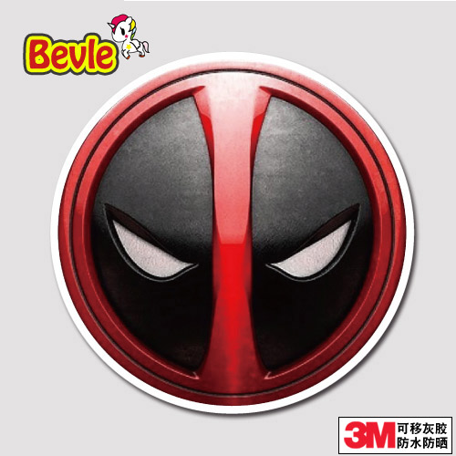 Bevle Marvel Deadpool Sign Graffiti Luggage Laptop Decal Toys Bike Car Motorcycle Phone Snowboard Doodle Funny Cool 3M Sticker