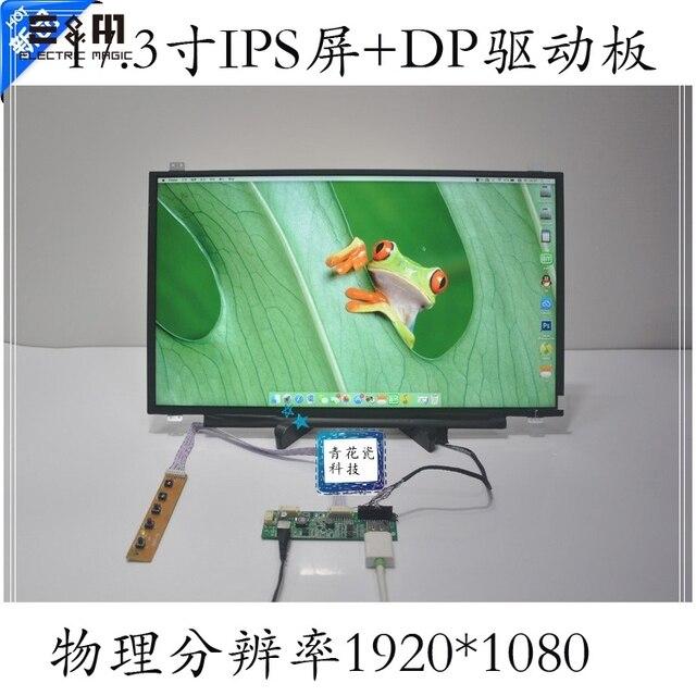 17.3 дюймов 1920*1080 IPS Экран Дисплей Порт DP драйвер платы Мониторы портативных ПК Raspberry Pi 3 автомобиля DIY ЖК-дисплей Панель модуль