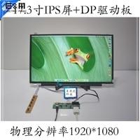 17.3 inch 1920*1080 IPS Screen Display Displayport DP Driver Board Monitor Laptop PC Raspberry Pi 3 Car DIY LCD Panel Module