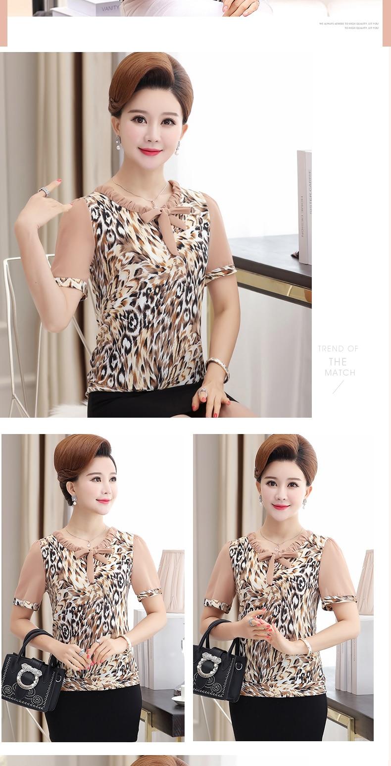 Women Summer Blouses Khaki Blue Leopard Print Crepe Tops Female Short Sleeve Bowknot Round Collar Tunic Woman Casual Blouse Shirt (14)