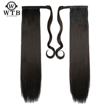 WTB 60cm Long Straight Clip In Hair Tail False Hair Ponytail Hairpiece With Hairpins Synthetic Hair Pony Tail Hair Extensions