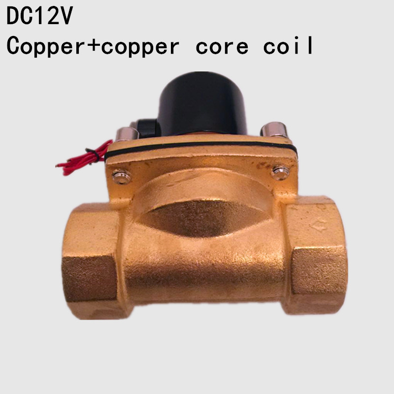 цена на 2W500-50 DC12V Normally closed type two position two way solenoid valve / water valve / valve / oil valve 2W-500-50
